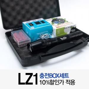 ●장갑증정●[LZ1 충전BOX세트] 18650충전지(2알) + LI-2200M충전거치대(2구)