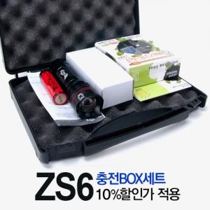 ●장갑증정●[ZS6 충전BOX세트] 18650충전지 + MC128충전거치대