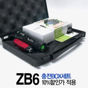 ●장갑증정●[ZB6 충전BOX세트] 18650충전지 + MC128충전거치대