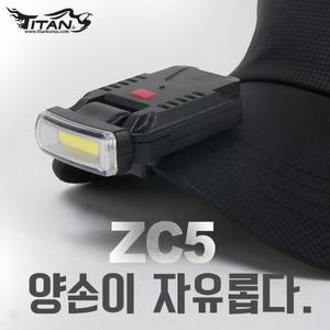 ZC5 (캡라이트)