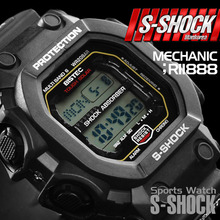 S-SHOCK R11888